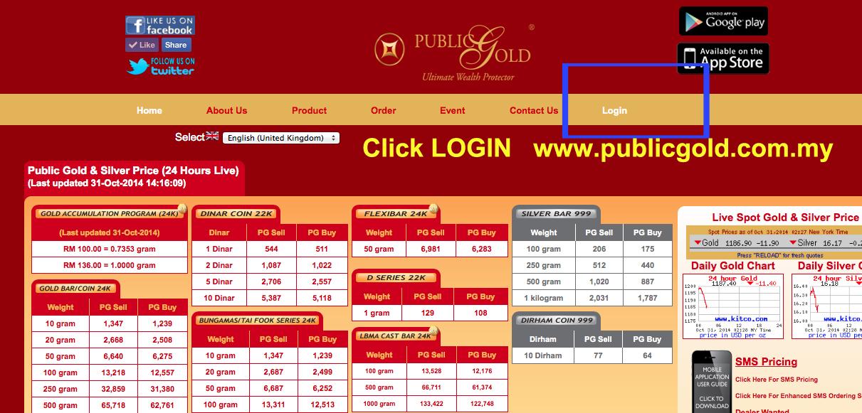 Cara untuk LOGIN Website Public Gold