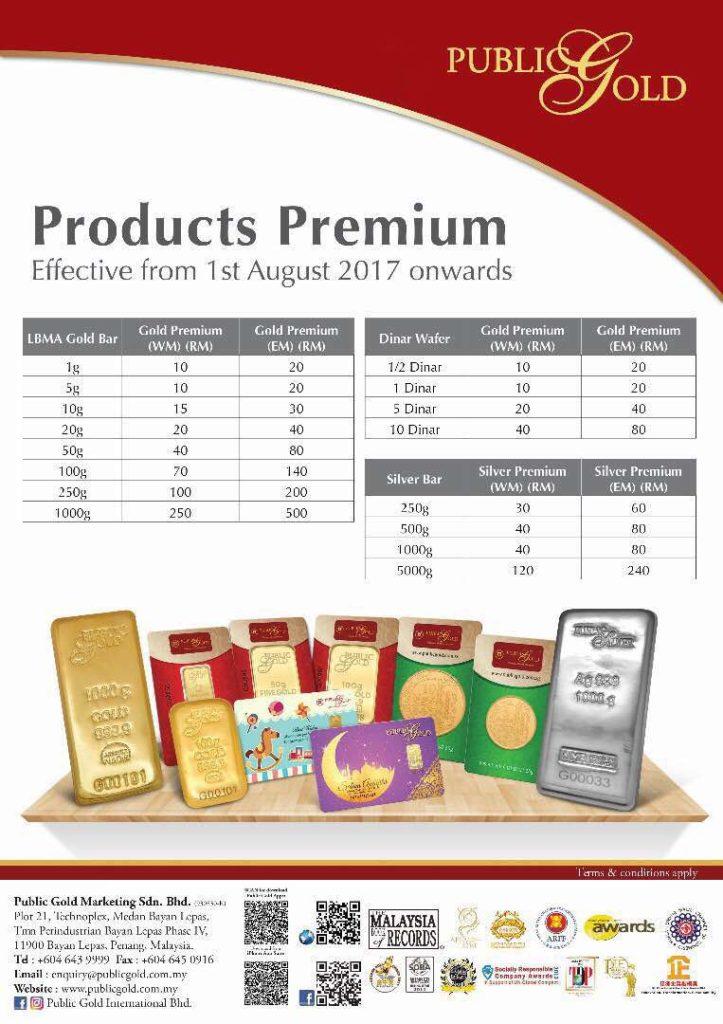 caj-premium-public-gold-723x1024