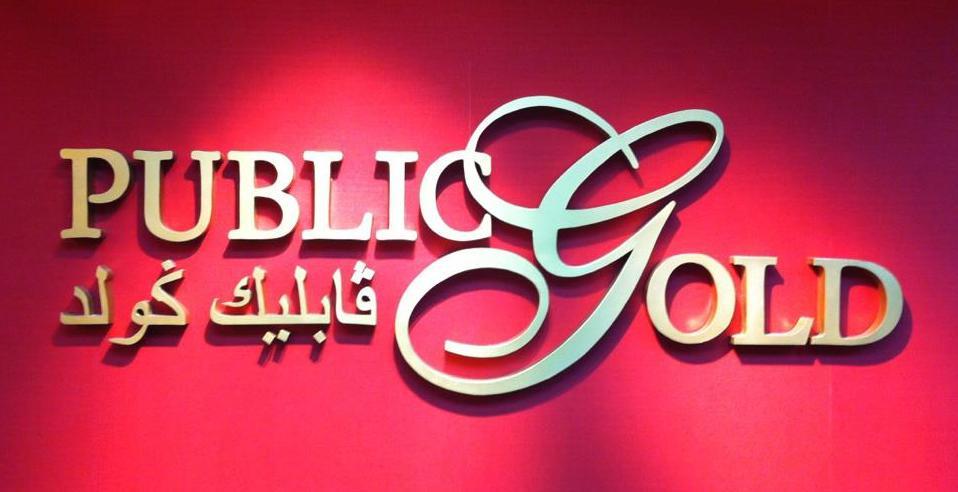 E-BOOK(percuma) Emas & Syariah