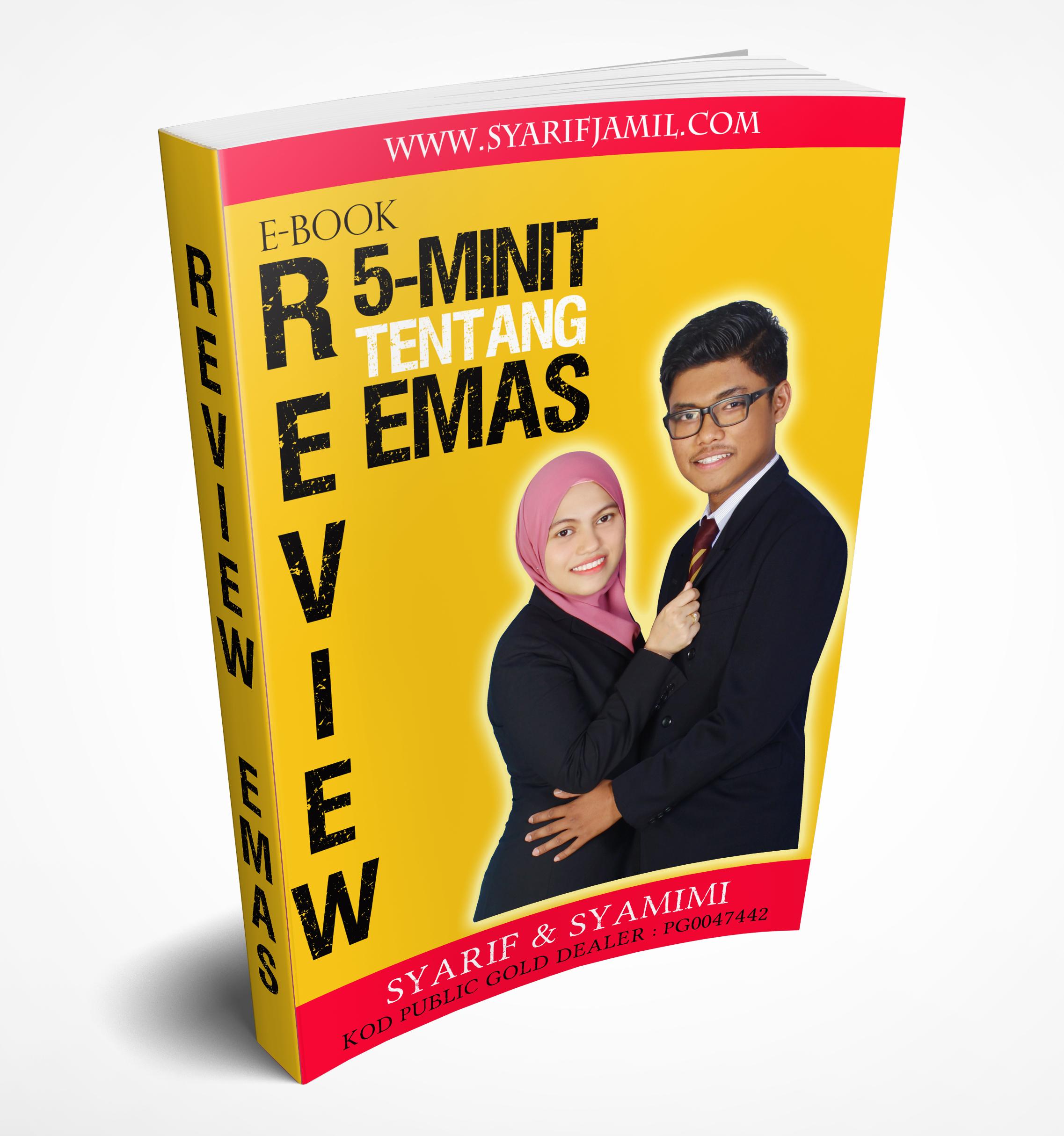 Ebook Percuma Ilmu Emas