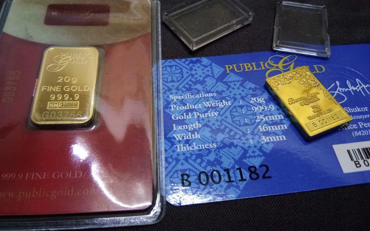 Gold Bar Public Gold